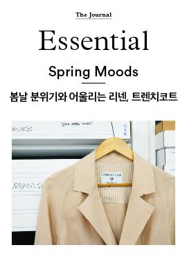 Spring Moods- 봄날 분위기와 어울리는 리넨, 트렌치코트