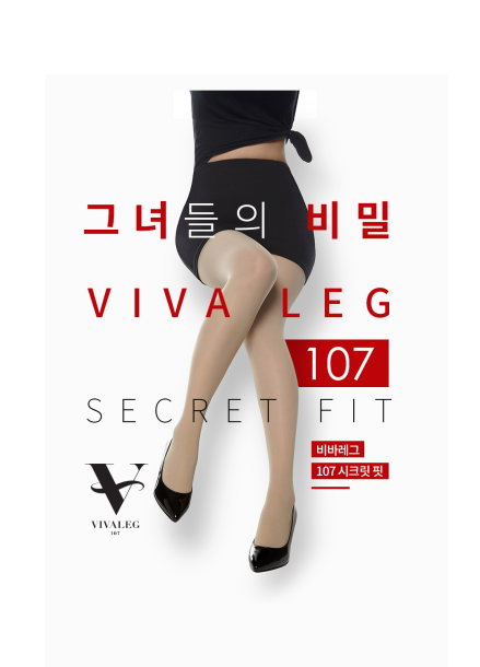 [VIVALEG107] Episode 2 SECRET FIT_SET