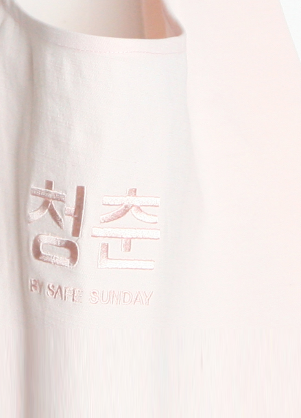 [SAFE SUNDAY] Youth Marketbag_Pale Dogwood
