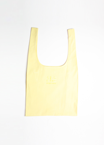 [SAFE SUNDAY] Youth Marketbag_Primerose Yellow