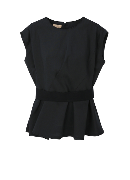 Peplum Sleeveless Belt Blouse