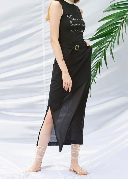 [SALON DE YOHN/20%SALE]Belted Long Skirt_Black