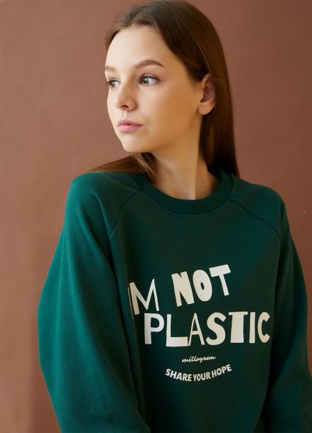 [MILLOGLEM/17FW신상/10%+5%COUPON] i'm not plastic sweatshirts - green