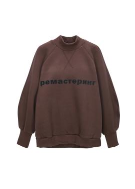 Lettering Point Sweatshirts